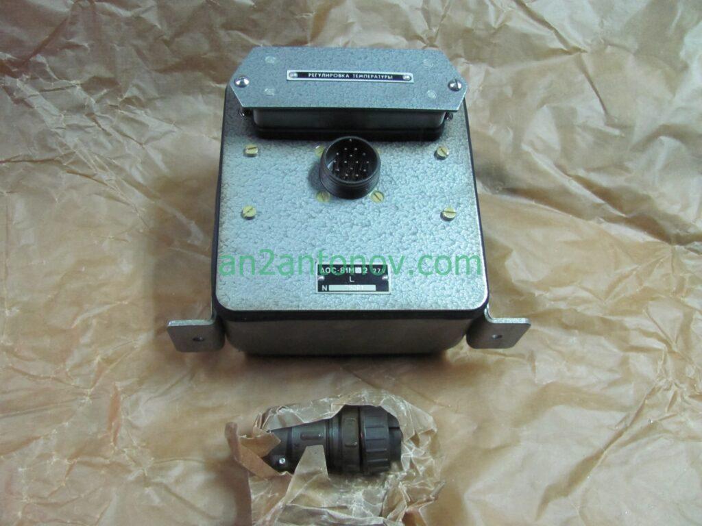 Automat ogrzewania szyb, Windscreen heating device AOS-81M