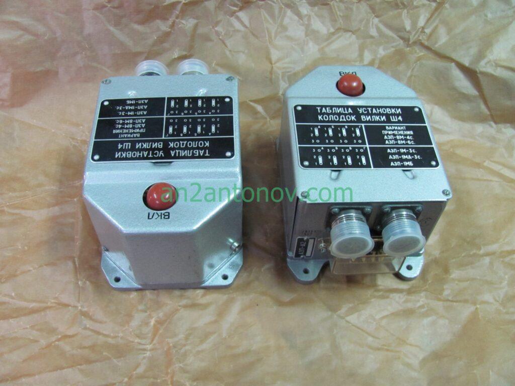 Automat zabezp. sieci, Network safeguard automatic device AZP-A2