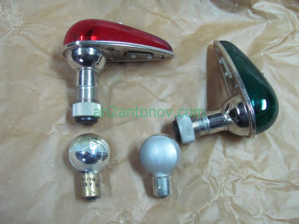 Lampka światła pozycyjnego (czerwona / zielona), Red / green navigation light BANO-45