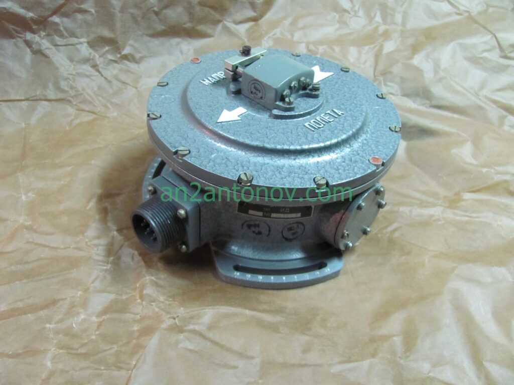 ID transmitter