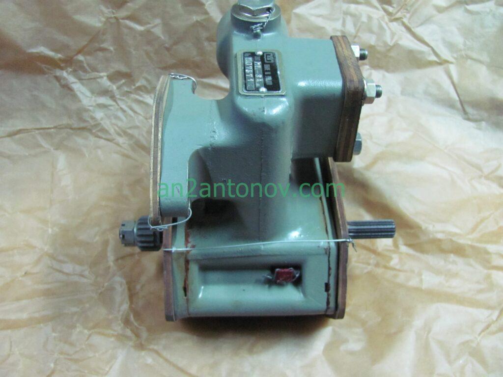 Oil pump MSz-8A