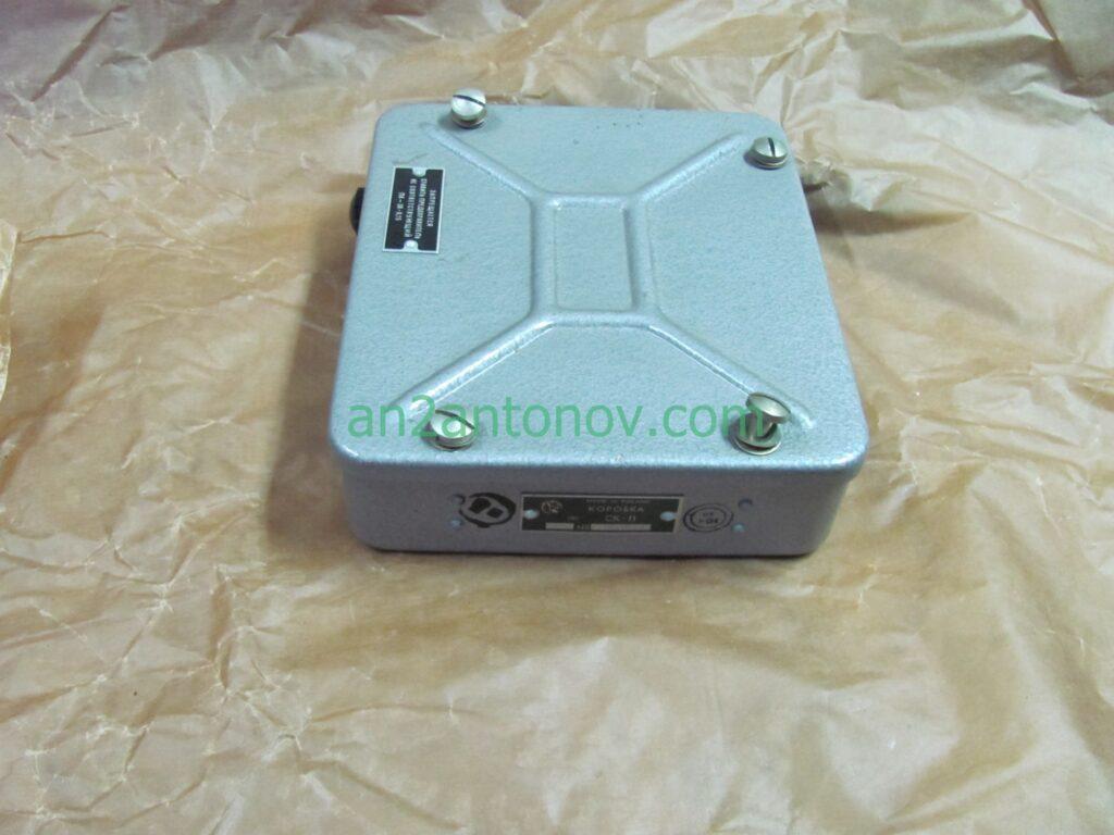 Skrzynka połączeń, Connection box SK-11