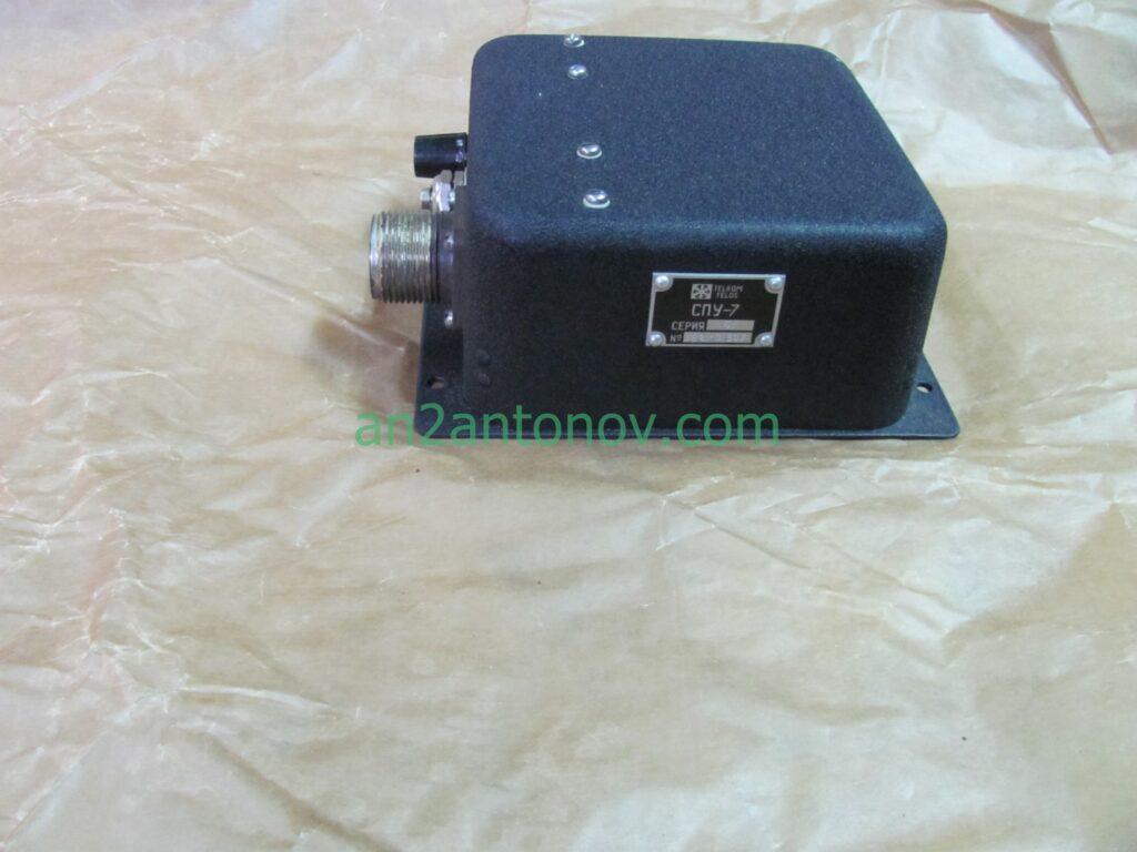 Amplifier SPU-7