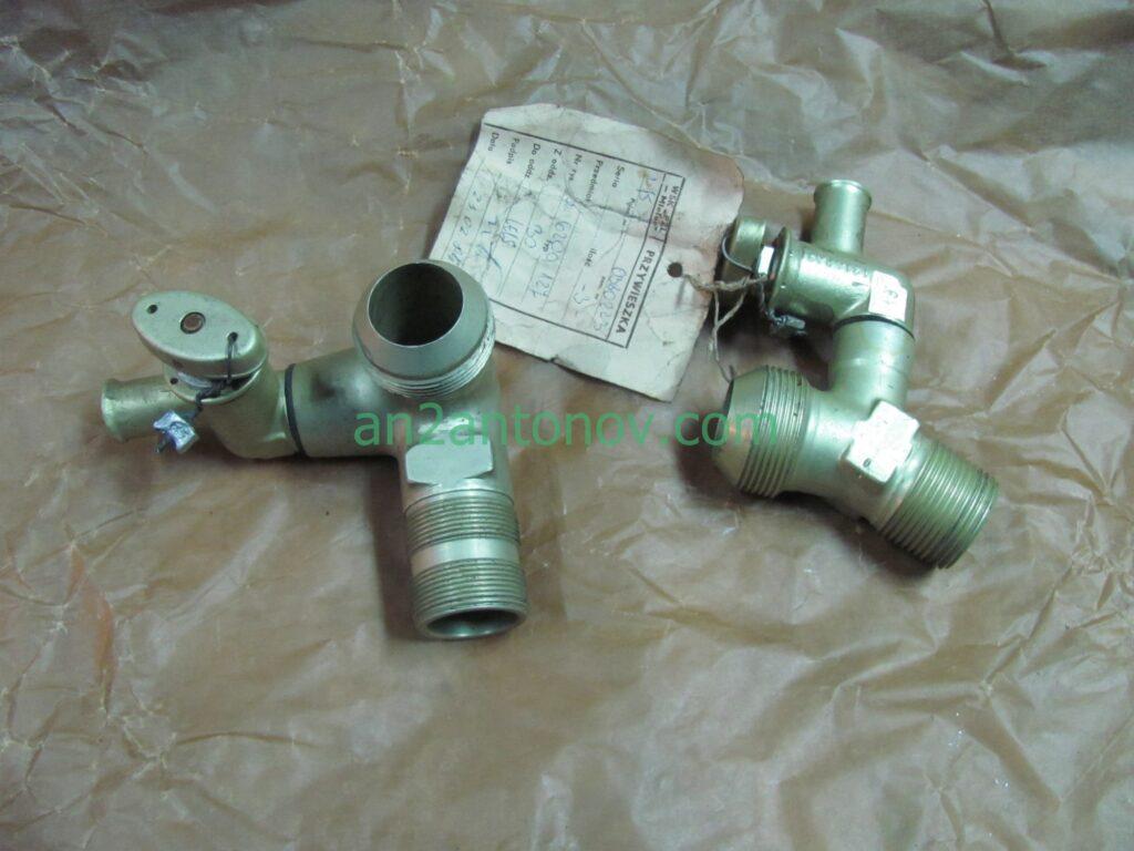 Trójnik z zaworem, T-pipe witch valve Sz6200-127