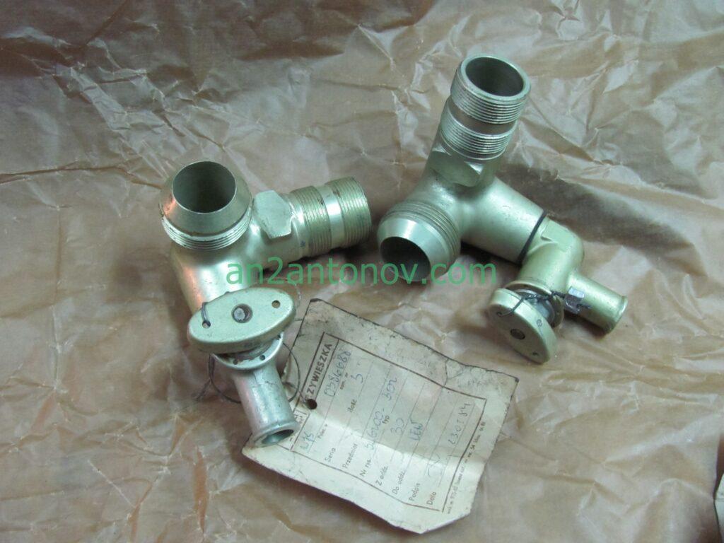 Trójnik z zaworem, T-pipe witch valve Sz6200-302